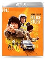 Police Story Blu-ray